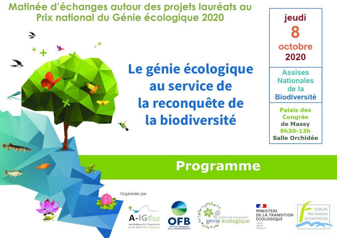 Remise du prix national du Génie écologique 2020 – Présentations des projets lauréats (Massy-Palaiseau, 8 octobre 2020)